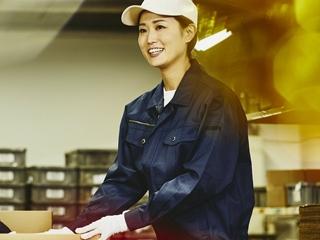 ランスタッド株式会社 北九州支店のアルバイト情報