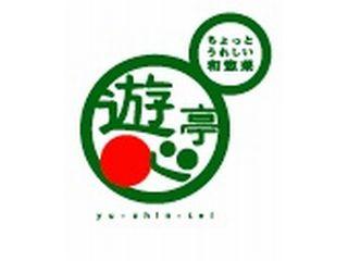 【遊心亭】近鉄百貨店 生駒店/イニシオフーズ株式会社 大阪事業所のアルバイト情報