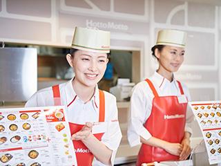 ほっともっと 岡崎伊賀町店のアルバイト情報