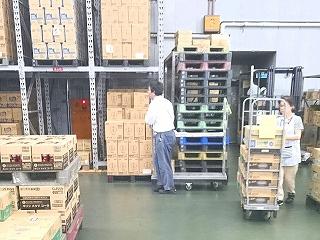 株式会社帆栄物流 水戸事業所のアルバイト情報