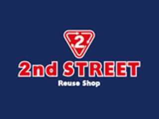 セカンドストリート 中間店のアルバイト情報