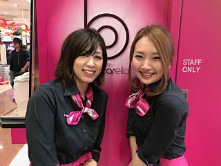 カフェ・バンカレラ 旭川西店のアルバイト情報
