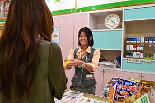 夢屋 富里店のアルバイト情報