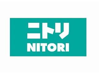 ニトリ 蟹江店/株式会社ニトリのアルバイト情報