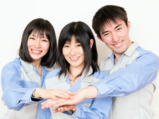 日総工産株式会社のアルバイト情報