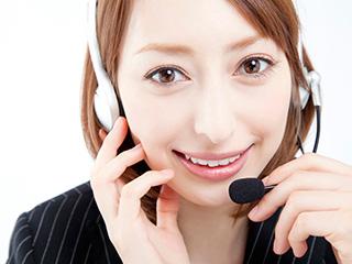 株式会社ラブキャリア 北九州登録センターのアルバイト情報