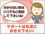 株式会社綜合キャリアオプション  【3301CU1109GA★3】のアルバイト情報