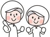 株式会社アスクゲートノース 岩見沢店 【勤務地:砂川市】のアルバイト情報