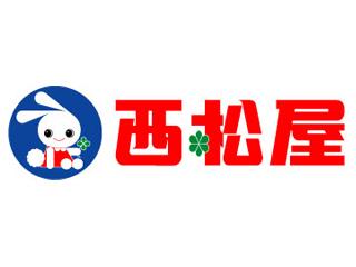 西松屋 イオンタウン鹿島台店 ◆東証一部上場のアルバイト情報