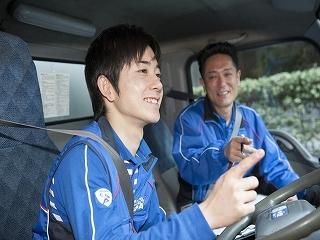 足立営業所 /佐川急便株式会社のアルバイト情報