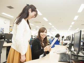 府中営業所 /佐川急便株式会社のアルバイト情報