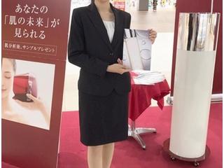 マースジャパン株式会社 SPR営業部 東京営業所のアルバイト情報