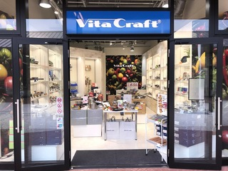 VitaCraftTHE OUTLETS HIROSHIMAのアルバイト情報