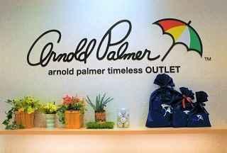 Arnold Palmar 滋賀竜王アウトレットのアルバイト情報
