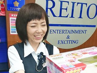 麗都 樋ノ口店のアルバイト情報