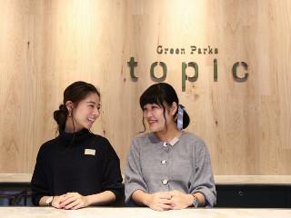 Green Parks イオンモール三光店 AP_1650のアルバイト情報