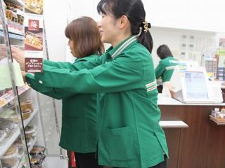 セブン‐イレブン ハートイン JR鷹取駅改札南口店のアルバイト情報