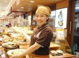 惣菜家おかってぐち  八王子店のアルバイト情報