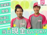 株式会社ハート引越センター 名古屋東センターのアルバイト情報