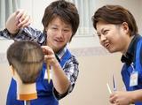 カットハウスひかり 水戸吉沢店のアルバイト情報