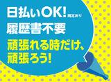 SGフィルダー株式会社 ※川口元郷エリア/t104-2001のアルバイト情報