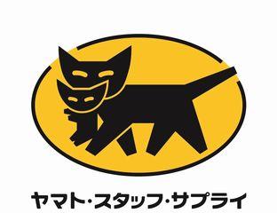 ヤマト・スタッフ・サプライ株式会社/栃木支店(SG025)のアルバイト情報