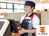 かっぱ寿司 広島佐伯店のアルバイト情報