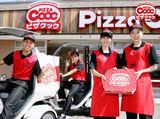 ピザクック 八幡黒崎店のアルバイト情報