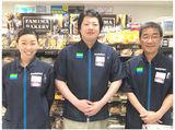 (株)セントメディア [勤務先:ファミリーマート 東大阪三島店]のアルバイト情報
