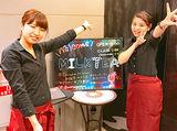 Dining&Bar Milk Tea 今泉店のアルバイト情報