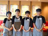 神戸元町ドリア イオンモール岡山店のアルバイト情報