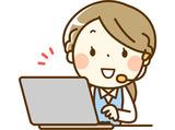 SHIN NIKKEN株式会社 武蔵野支店のアルバイト情報