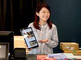 スポーツデポ 釧路店のアルバイト情報