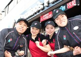 ドミノ・ピザ 枚方店 /X1003016949のアルバイト情報