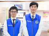 テックランド浦和店※株式会社ヤマダ電機149-11Cのアルバイト情報