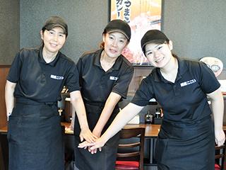 麺屋ここいち 北区新沼町店のアルバイト情報