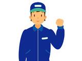 株式会社KDP(勤務地:泉佐野市)のアルバイト情報