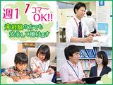 明光義塾 豊川稲荷教室(株式会社MAXISエデュケーション)のアルバイト情報