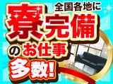 株式会社綜合キャリアオプション  【0901CU1214GA★7】のアルバイト情報