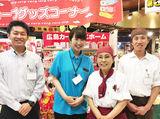 福山サービスエリア(下り)のアルバイト情報