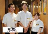 月の雫   新宿中央東口店のアルバイト情報