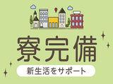 株式会社綜合キャリアオプション  【1314CU1210G15★4】※勤務地 藤沢市のアルバイト情報