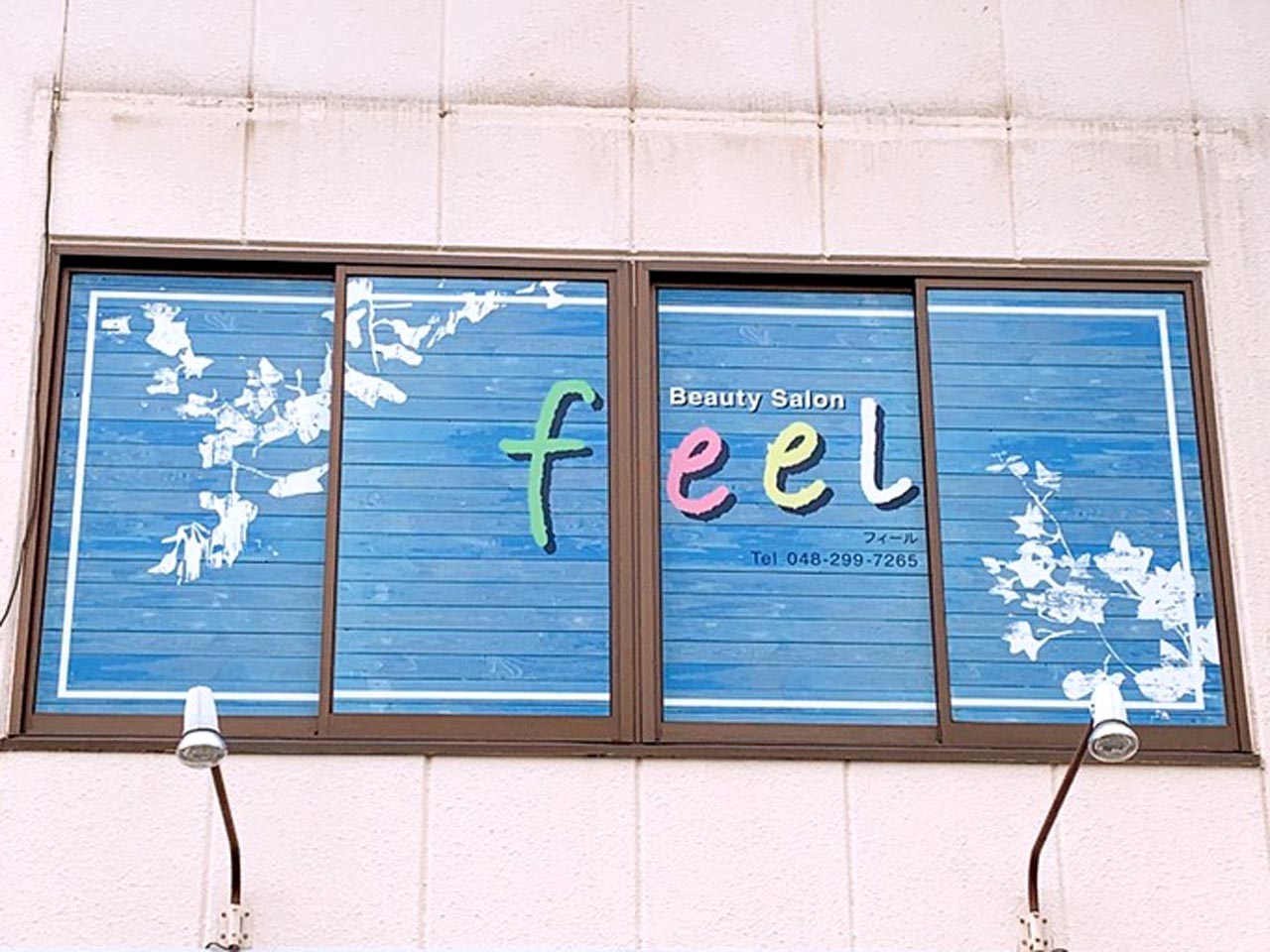 ネイルサロン feel(フィール)のアルバイト情報