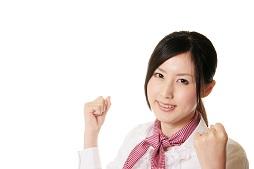 株式会社ホットスタッフ加古川のアルバイト情報