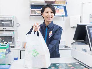トモニー本川越駅店のアルバイト情報