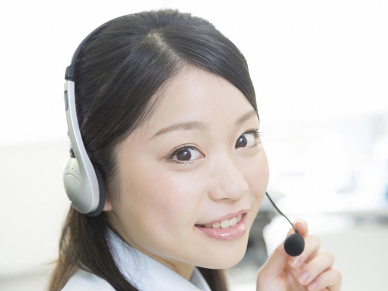 株式会社フィールドリンク 仙台営業所のアルバイト情報
