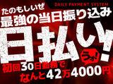 三和警備保障株式会社 浦和支社  ≪勤務地:北本駅周辺≫のアルバイト情報