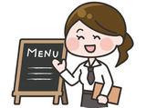 株式会社スマイルワーク ※勤務地:豊川市平尾町のアルバイト情報