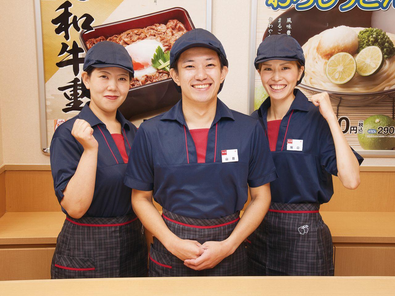 なか卯 曲川店のアルバイト情報