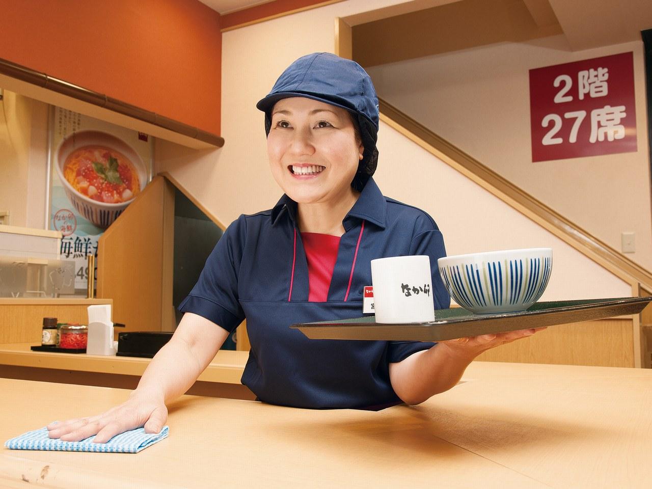 なか卯 福井大宮店のアルバイト情報